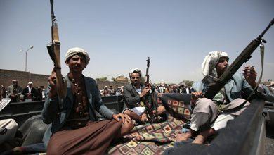 """""""أنصار الله"""" تسيطر على منطقة استراتيجية في مأرب اليمنية"""