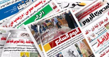 الصحف المصرية.. اﻟﺮﺋﻴﺲ ﻳﻌﻘﺪ ﻣﺒﺎﺣﺜﺎت ﻣﻬﻤﺔ ﻣﻊ رﺋﻴﺲ وزراء المجر