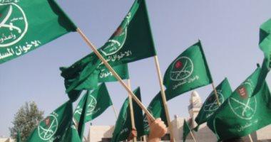 خطاب التحريض والتشويه.. لماذا أطاحت الدول العربية بالإخوان الإرهابية