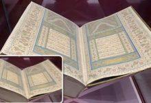 ذاكرة اليوم.. الملك فهد يضع حجر الأساس لطباعة المصحف وميلاد صلاح السعدنى