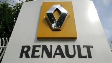 """""""رينو"""" تخفض توقعاتها لإنتاج السيارات بسبب أزمة الرقائق"""
