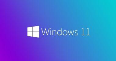 لهذا السبب يفرض ويندوز 11 متطلبات تشغيل صارمة للأجهزة