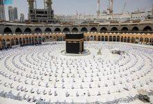"""""""همة المؤمن أبلغ من عمله"""".. خطيب المسجد الحرام: لتعرف مكانتك عند الله انظر لمكانة الله عندك"""