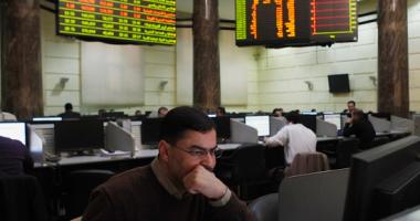 662.5 مليون جنيه صافى مبيعات الأجانب بالبورصة المصرية خلال 5 جلسات